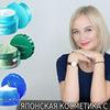 новое фото Олеся Шибанова