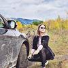 реклама в блоге Дарья Лето