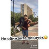 новое фото Михаил Возовюк