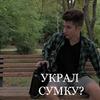 новое фото Илья Скориков