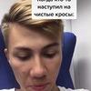 реклама на блоге Андрей Карпенко