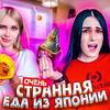 реклама в блоге arrakelyaan