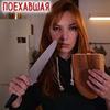 реклама у блоггера Оксана Мафагела