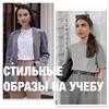 реклама на блоге Жанна Баж