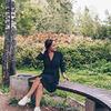 реклама у блоггера Татьяна Zdorovaya