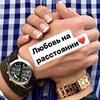 реклама на блоге Константин Машковцев