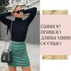 реклама на блоге Светлана Рыжкова