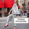 новое фото Ольга Гоголадзе