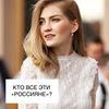 фото на странице Ольга Гоголадзе