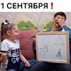 реклама у блоггера Денис Сальманов