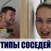 фотография Илья Ильиных