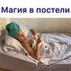 новое фото Илья Ильиных