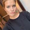 реклама в блоге Ксения Храбовская