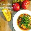разместить рекламу в блоге Юлия Христофорова