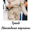 новое фото Наталья Волевач