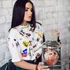новое фото Карина Аракелян