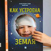 заказать рекламу у блоггера Настя Кулебякина