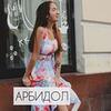 заказать рекламу у блоггера Екатерина Борисова