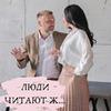 фото Наталья Касарина