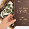 лучшие фото Ольга Бренди