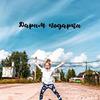 реклама у блоггера ryzhaya_maman