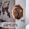разместить рекламу в блоге Надежда Артамонова