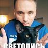 заказать рекламу у блоггера Михаил Шахиджанов