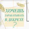 реклама в блоге Маргарита Уфимцева