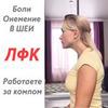 разместить рекламу в блоге Юлия Хозяинова