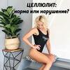новое фото Юлия Хозяинова
