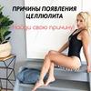 фото на странице Юлия Хозяинова