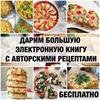 фото на странице Юлия Luchshe_chem_vchera
