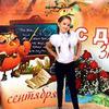 новое фото Александра Акифева