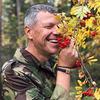 лучшие фото Иван Косьмин
