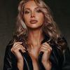разместить рекламу в блоге Ксения Бидная