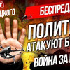 фотография rybakov_igor