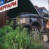 фотография zheki444