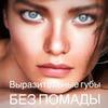 реклама на блоге Сабина Бьютиблог