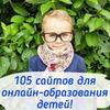 реклама у блоггера Таня Бедарева