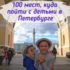 разместить рекламу в блоге Таня Бедарева