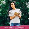 лучшие фото Ольга Савская