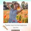 реклама у блоггера Елена Сорочина