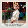реклама у блоггера Виктория Филиппова