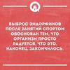 реклама на блоге sport_info_motivation