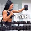 реклама в блоге sport_info_motivation