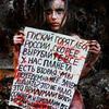 разместить рекламу в блоге Ольга Кравчук