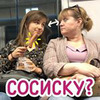 фото Ольга Кравчук