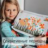 разместить рекламу в блоге Анна Куприянова