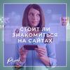 реклама у блоггера Павел Раков
