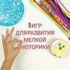 реклама у блоггера Леся Мама